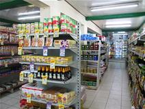 First National Supermarket For Sale Vanuatu